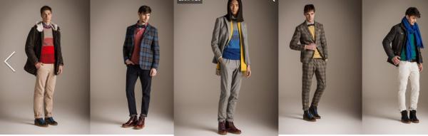Harmont & Blaine abbigliamento uomo