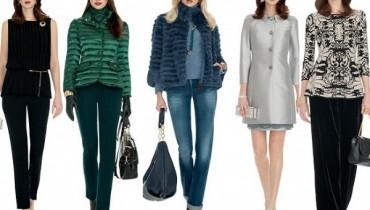 Luisa Spagnoli catalogo abbigliamento da Cerimonia